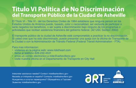 Tile VI Public Notice in Spanish